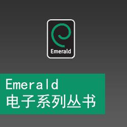 Emerald电子系列丛书